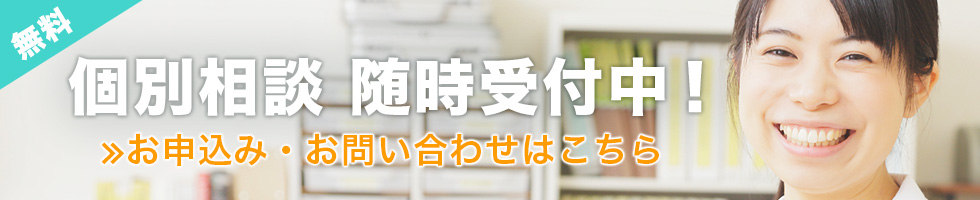 kobetsu_bt